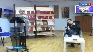 Тамбовский поэт Андрей Четырин презентовал сборник стихов
