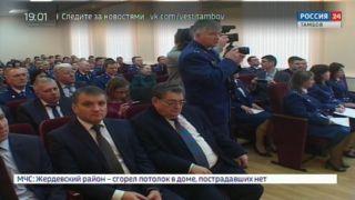 Александр Никитин и Евгений Матушкин поздравили тамбовских прокуроров с днем рождения ведомства