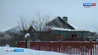При пожаре в поселке Новая Ляда погибли мужчина и женщина