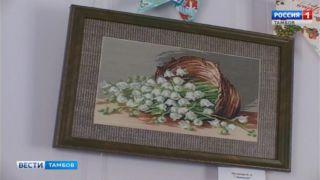 «Тамбовский узор» представил выставку вышивки в «Мире»