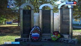 В этом году в регионе планируют открыть 10 мемориалов в память о погибших солдатах Великой Отечественной войны