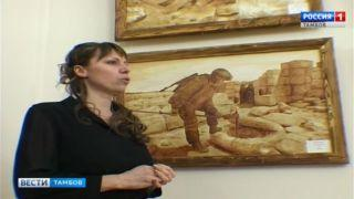 «Сирия. Мин нет!»: Руины Алеппо и Дамаска, заминированный плюшевый мишка и работа российских саперов