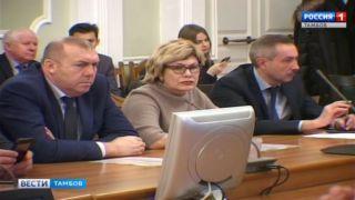 На региональном политсовете «Единой России» обсудили реализацию нацпроектов