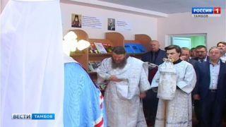 В Техникуме отраслевых технологий открыли православный кабинет