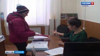 В Тамбове на звание «Женщина года» уже подали более 20 заявок