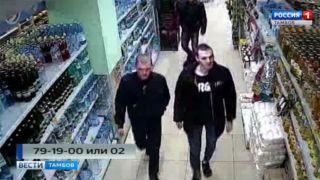 Полицейские разыскивают мужчин, совершивших кражу из магазина
