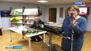 В Пушкинской библиотеке отметили юбилей ученого Михаила Дробжева