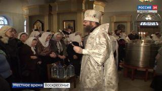 Митрополит Феодосий: будем использовать освящённую воду тогда, когда нам трудно