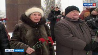 Тамбовские коммунисты почтили память Владимира Ленина