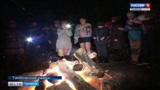 Костер, ледяной крест и православная купель: сотрудники ГТРК «Тамбов» на Крещение тоже окунулись в воду