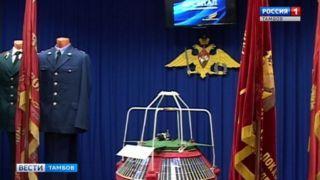 В Знаменском районе открыли отделение Российского военно-исторического общества