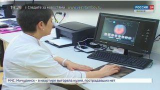 Выявлять патологию зрения у новорожденных тамбовские медики будут при помощи цифровой камеры