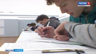 Пять часов на пять задач: старшеклассники приняли участие в региональном этапе олимпиады по физике
