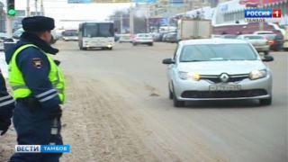Улицы Карла Маркса и Рылеева в Тамбове названы самыми аварийными
