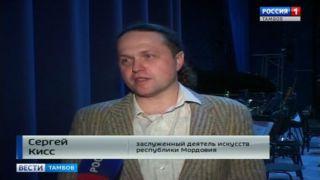 «Безграничный» концерт Тамбовского симфонического оркестра