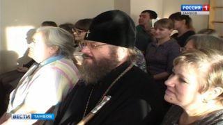 Митрополит Феодосий навестил дошколят православной группы «Семицветика»