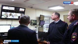 Общественный совет УМВД выбирает «Самый безопасный город» Тамбовской области