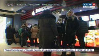 «Т-34» собрал в прокате более 2-х миллиардов рублей