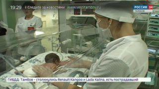 Их первому спасённому уже 20 лет: отделение реанимации новорождённых областной детской больницы поздравляют с юбилеем