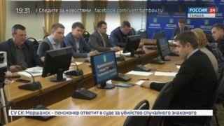 Сергей Чеботарев: ситуация нетерпимая! С дорогами худо-бедно справляемся, с дворами провал. Двойка!