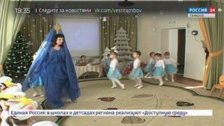 В первой дошкольной православной группе отметили Рождество Христово