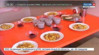 Жалоба на сайт губернатора обернулась приглашением на обед