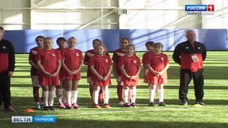 Первый юбилей тамбовской «Академии футбола»