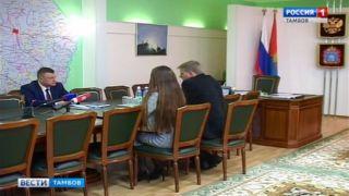 Наставник-губернатор Александр Никитин пообщался «Лидерами Тамбовщины»