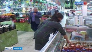 В пробах красной икры сотрудники Роспотребнадзора обнаружили кишечную палочку