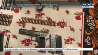 Сотрудники ФСБ провели масштабную операцию по изъятию оружия