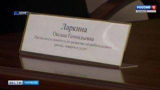 Подозреваемой получении взятки чиновнице администрации Тамбова избирают меру пресечения
