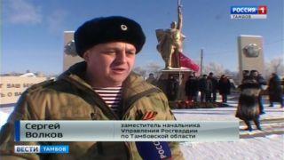 Чтобы помнили: школьники Тамбовского района почтили память защитников Ленинграда