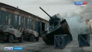 Т34 на экране и в Петровском районе