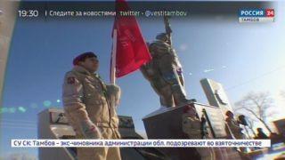 Юнармейцы отметили День воинской славы
