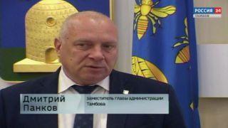 Дмитрий Панков: «Сроки капремонта дома на Володарского перенесут не в ущерб жителям других домов»