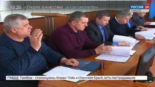 Александр Щербаков покинул пост главы Никифоровского района