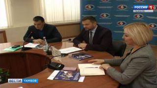 Молодежная избирательная комиссия подвела итоги работы