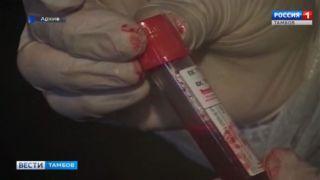 В хозяйстве в Тамбовском районе зарегистрировали вспышку бруцеллеза