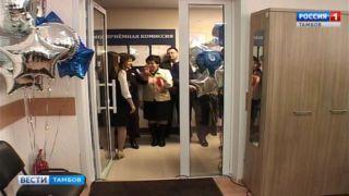 В тамбовском университете открыли МФЦ для студентов