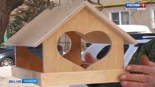 Кормушки для птиц развесили во дворах префектуры «Рылеева»