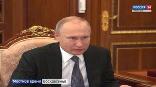 Владимир Путин провёл рабочую встречу с Александром Никитиным