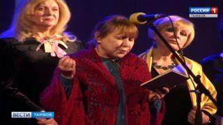 В Тамбове вспомнили режиссера Дорину Меркулович