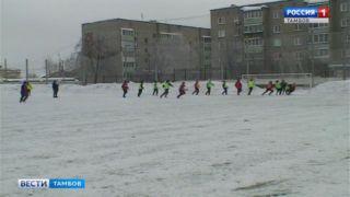 Снег футболу не помеха: в Мичуринске разыграли «Зимний мяч»