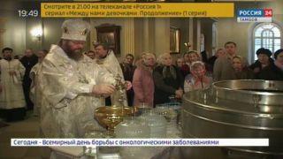 Как православные отметили Крещение в Тамбове