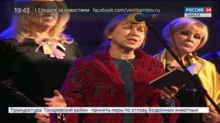 Она играла жизнь: вечер памяти режиссёра и педагога Дорины Меркулович