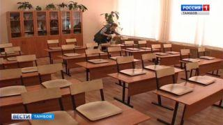 17 школ региона закрыты на карантин