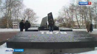 Монумент готов: в память об афганской войне расцвел «черный тюльпан»
