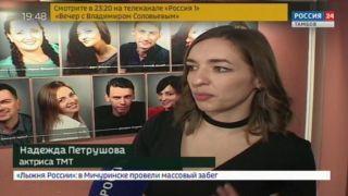 Тамбовский молодежный театр приглашает на премьеру
