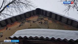 На площадке ОНФ решали, как помочь жителям полуразрушенных бараков в Мичуринске