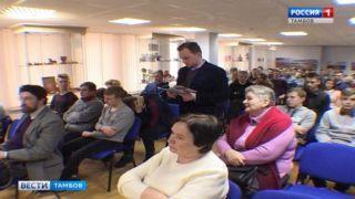 Основоположнику антиутопии посвящается: вечер памяти Евгения Замятина